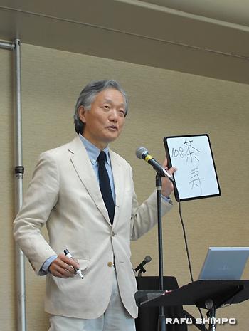 108歳を祝う「茶寿」について説明する堀之内総領事