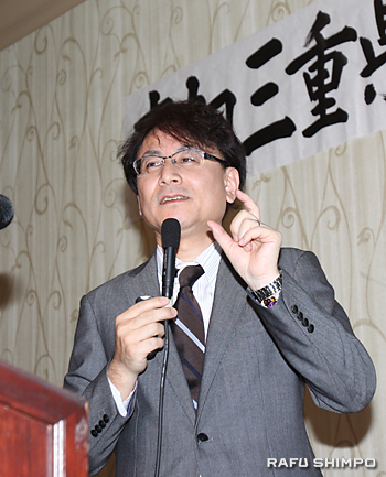 「健康でいるために」をテーマに話す三重大学副学長の西村訓弘教授