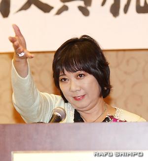 2期目の就任のあいさつに立つ藤田会長