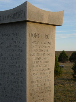 Honor roll of Nisei soldiers from Amache who were killed in action.