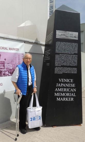 Arnold Maeda, VJAMM Committee member and