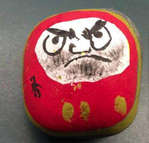 Auction items will include this Daruma made by Rev. Shuko Katayama of Jifukuji Temple in Kesennuma.