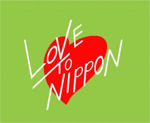 love to nippon logo