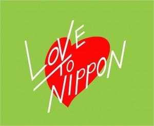love to nippon logo