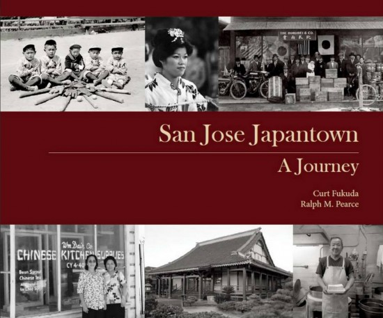 san jose japantown book