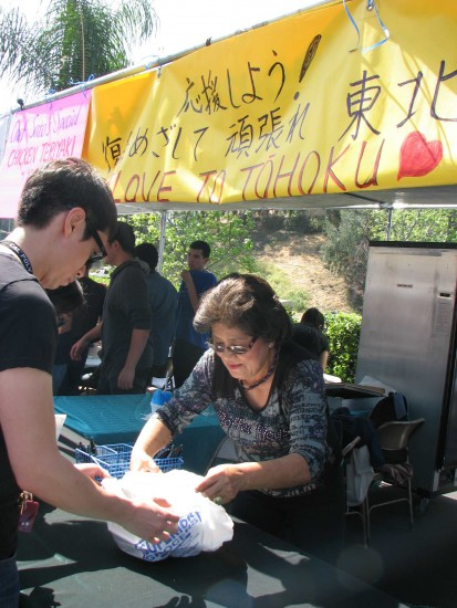 Proceeds from chicken teriyaki sales went to Tohoku disaster relief.