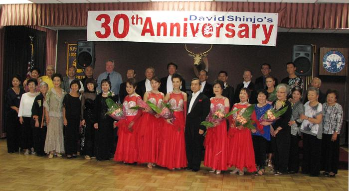 3月29日に開かれたダンスクラブ創立30周年記念パーティー(写真=JKヤマモト)