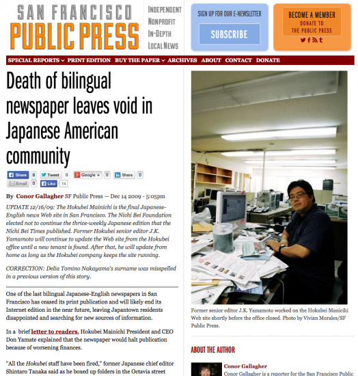 San Francisco Public Press article about the closure of Hokubei Mainichi in 2009.