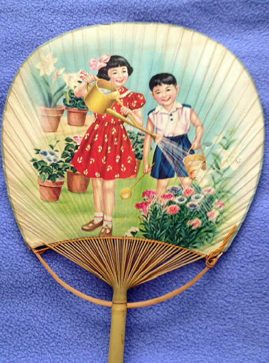 A paper fan from the Fresno Fish Market found by Mae (Matsubara) Kumagai during spring cleaning. Her daughter Sharon Kumagai has donated it to the Fresno Historical Society. (Courtesy Sharon Kumagai)