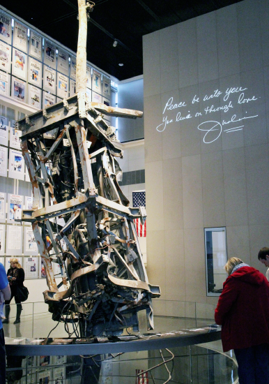 The antenna from the World Trade Center.