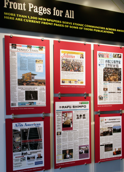 Today's Rafu front page is displayed.