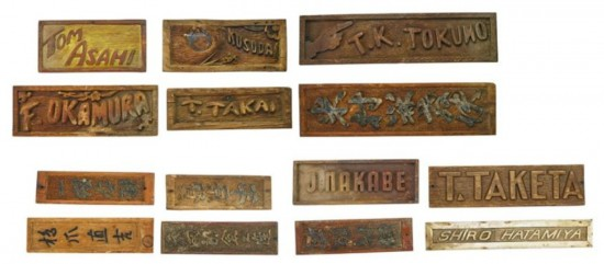 Name plates were used to identify each family's living quarters among the identical camp barracks. (From the collection of Allen H. Eaton)