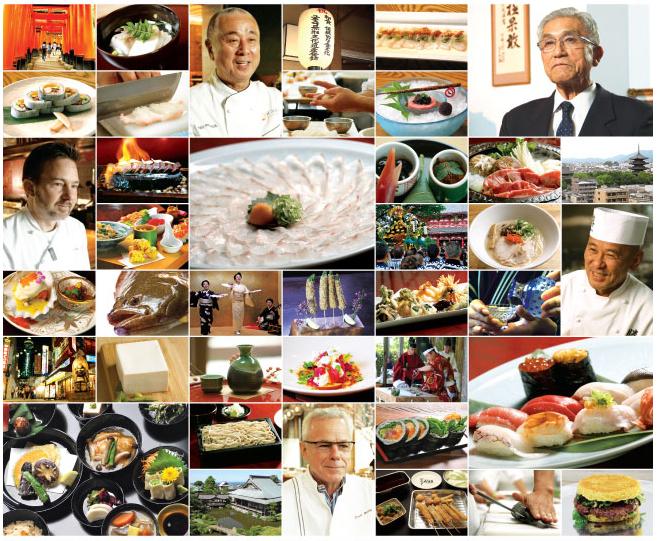 washoku images