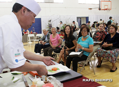Sushi Demonstration by Andy Matsuda of the Sushi Chef Institute
