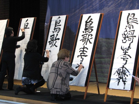 Calligraphy demonstration at last year's Bunka-Sai. (J.K. YAMAMOTO/Rafu Shimpo)