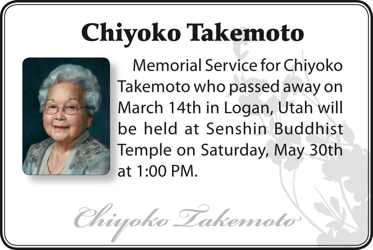 chiyoko-takemoto