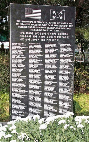 The Japanese American Korean War Memorial Monument in South Korea was dedicated in 2001 and rededicated in 2008.
