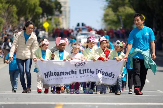 nihonmachi little friends