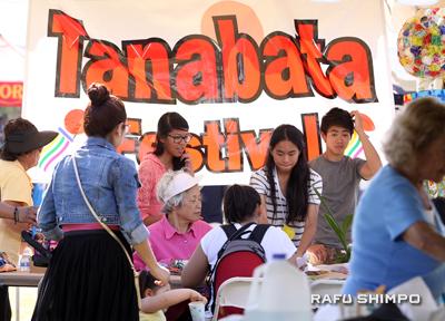 tanabata booth