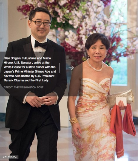 A Washington Post photo from the White House state dinner for Prime Minister Shinzo Abe, with the erroneous caption identifying Rep. Doris Matsui and her son Brian as Sen. Mazie Hirono and Glen Fukushima.