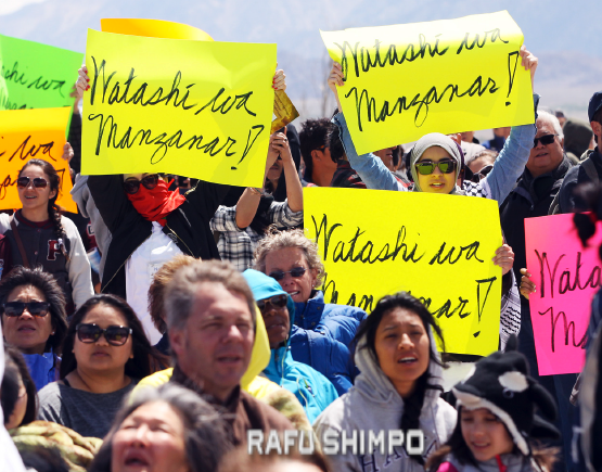 """Watashi wa Manzanar"" was the theme of this year's pilgrimage. (Photos by MARIO G. REYES/Rafu Shimpo)"