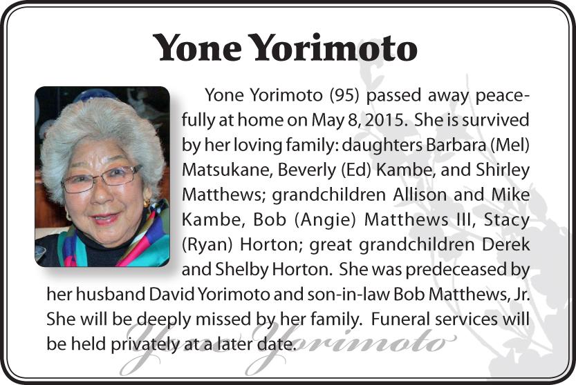 yone-yorimoto