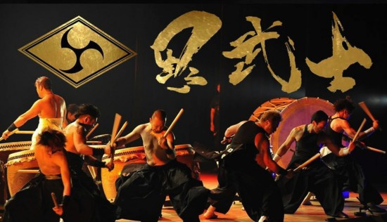 The Nobushi taiko drummers.