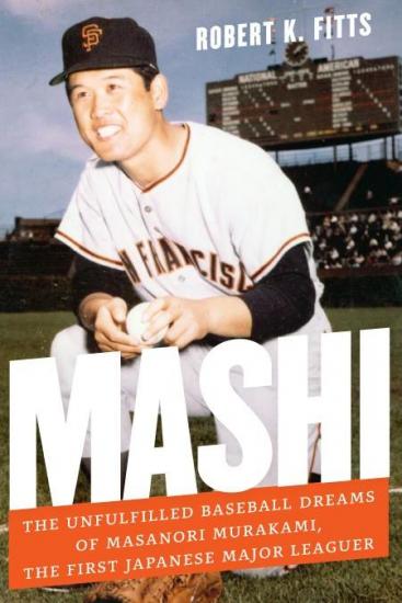 mashi book