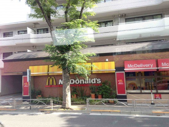 McDonald's in Japan, touting McDelivery.