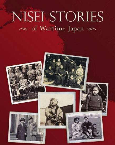 nisei stories of wartime japan