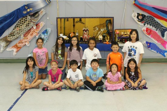 Southeast Japanese School and Community Center celebrated Kodomo no Hi (Children's Day) last month.