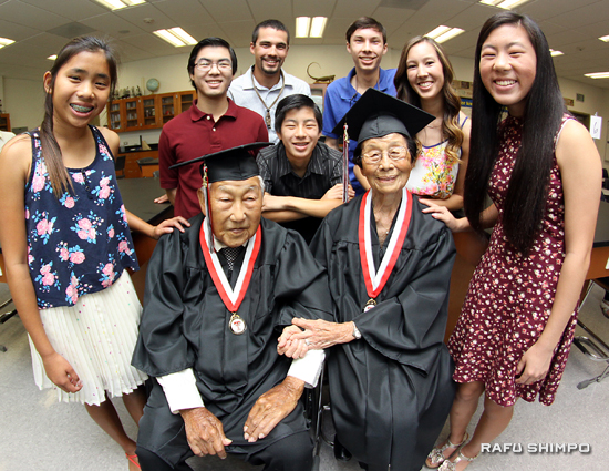 George and Miko Kaihara with their grandchildren.