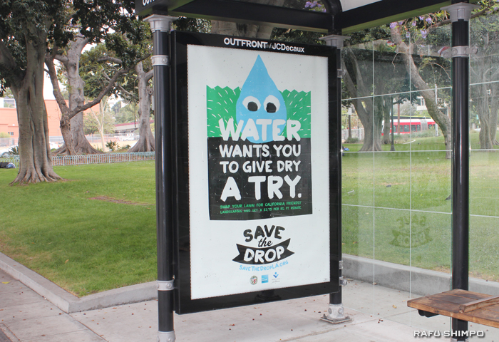 LA市で行われている節水キャンペーン「Save the Drop」のポスター