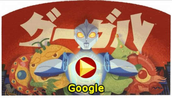 Google Doodle celebrating Eiji Tsuburaya's birthday.