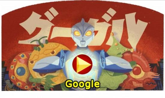 Google Doodle celebrating Eiji Tsuburaya's birthday.