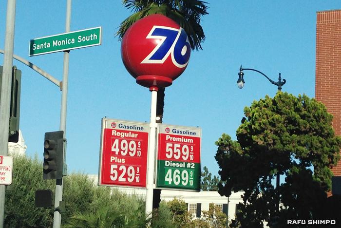 レギュラー・ガソリンが1ガロン当たり4・99ドルまで値上がりしたビバリーヒルズのガソリンスタンド=14日