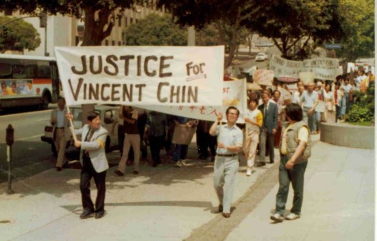 "A ""Justice for Vincent Chin"" rally in the early 1980s."