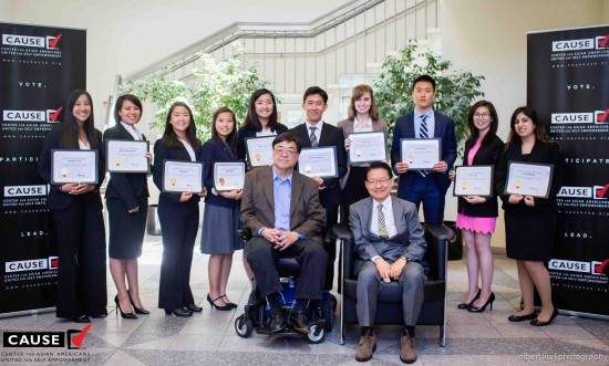 CAUSE Board Chair Charlie Woo and Los Angeles Community College Board of Trustees Member Mike Eng pose with the CAUSE Leadership Academy summer interns.