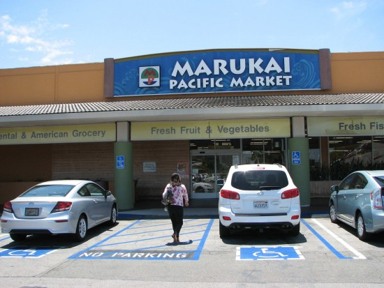 Marukai Pacific Market has been open for 11 years. (Photos by J.K. YAMAMOTO/Rafu Shimpo)