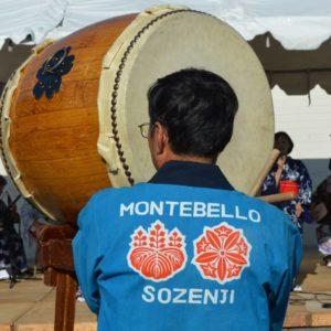 montebello obon