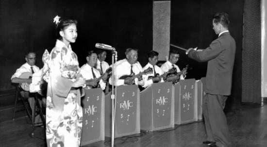 """Remembering the Rafu Mandolin Club"""