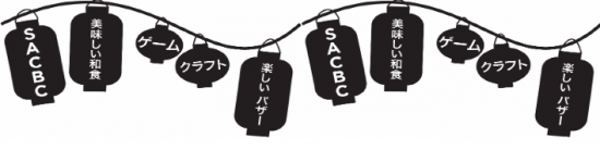 sacbc graphic