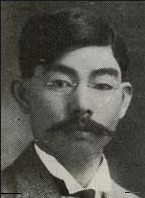 Photo of Sei Fujii from the USC School of Law Class of 1911 album.