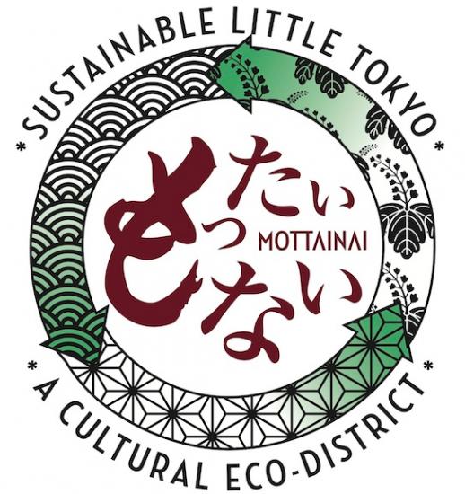 sustainable little tokyo logo