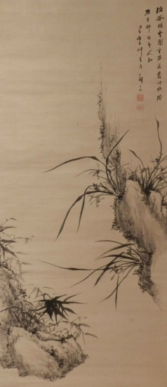 "Hidaka Tetsuo (1791-1871), ""Orchids and Rocks,"" Japan, Edo period (1603-1868); 1852. Hanging scroll: Ink on silk. Anonymous loan."