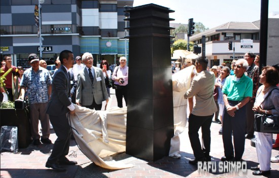 Miles Endo and Jeffrey Chin unveil the Sei Fujii Memorial Lantern in Japanese Village Plaza in Little Tokyo on Aug. 1.