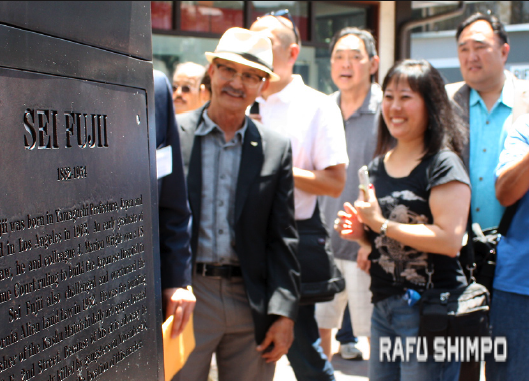 A plaque details the accomplishments of Fujii, who fought to overturn the Alien Land Law.