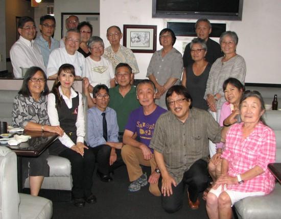 ichikawa group