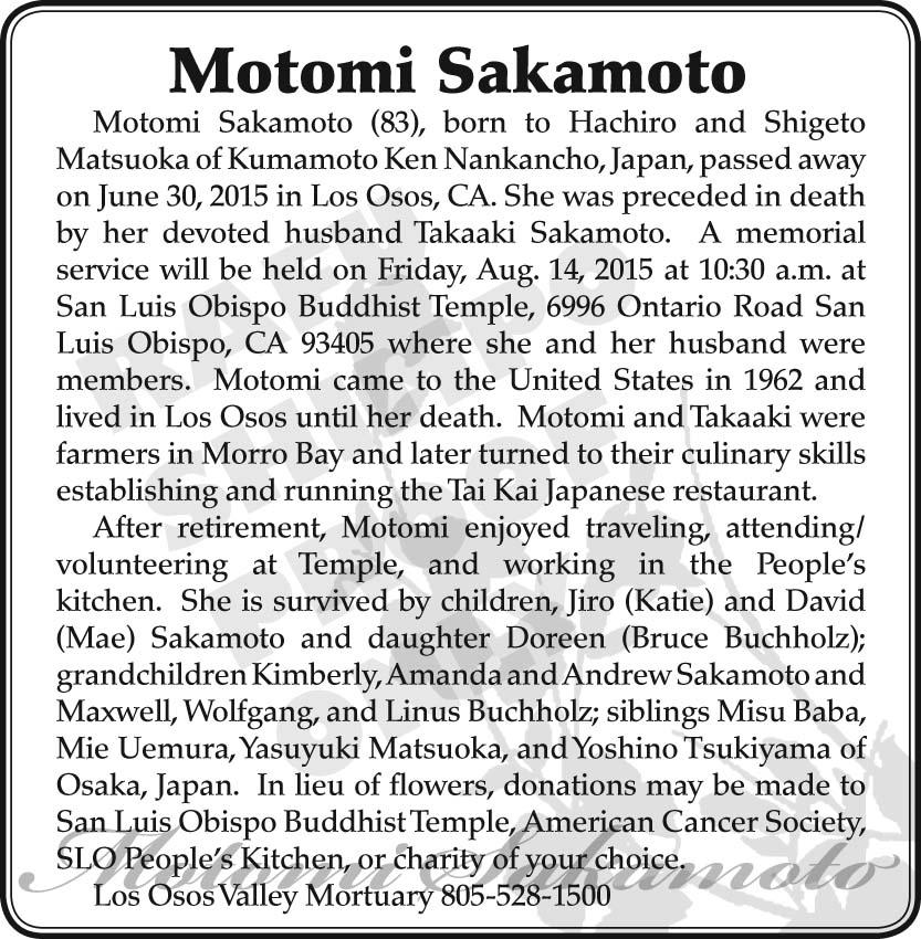 motomi-sakamoto