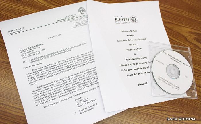 州司法当局からの売却額や条件などが示された資料